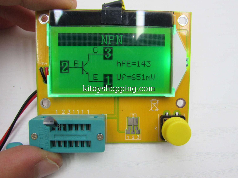 Transistor NPN PNP - ขาย Arduino อุปกรณ์ฯ ,ESR meter